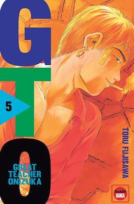 GTO - Great Teacher Onizuka #5