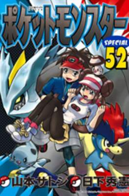 Pocket Monsters SPECIAL #52