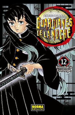 Guardianes de la noche (Kimetsu no Yaiba) (Rústica con sobrecubierta) #12
