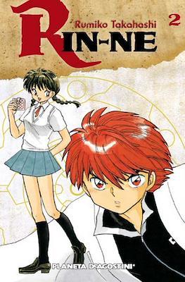 Rin-ne (Rústica 184-192 pp) #2
