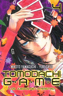 Tomodachi Game #4