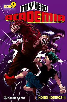 My Hero Academia (Rústica con sobrecubierta) #9