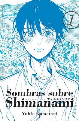 Sombras sobre Shimanami (Rústica con sobrecubierta) #1