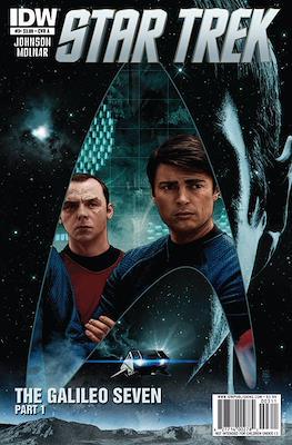 Star Trek (Grapa) #3
