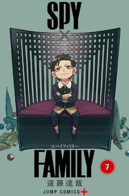 Spy × Family #7