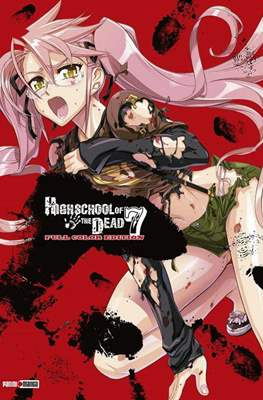 Highschool of the Dead (Rústica) #7