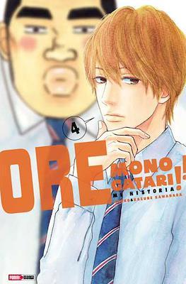 Ore Monogatari!! (Rústica) #4