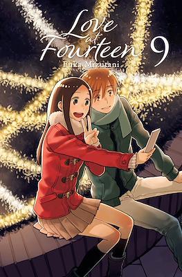 Love at Fourteen (Rústica con sobrecubierta) #9