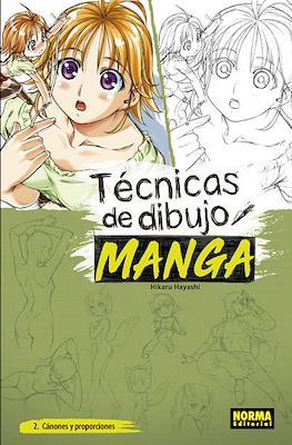 Técnicas de dibujo manga (Rústica) #2