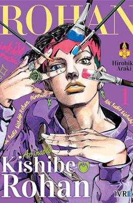 Así habló Rohan Kishibe (Rústica) #1