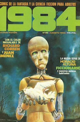 1984 (Grapa, 1978 - 1984) #55
