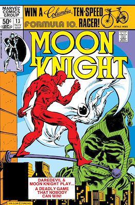 Moon Knight Vol. 1 (1980-1984) #13
