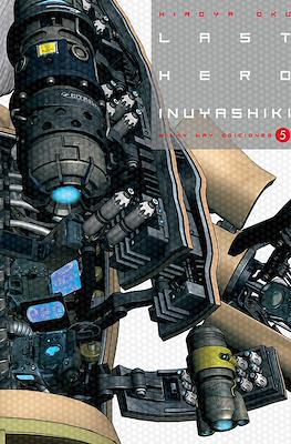 Last Hero Inuyashiki (Rústica con sobrecubierta) #5