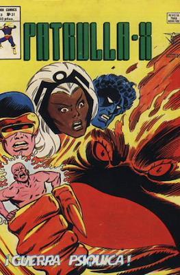 Patrulla-X Vol. 3 (1976-1980) (Rústica 40 pp) #31
