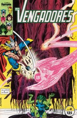 Los Vengadores Vol. 1 (1983-1994) #41