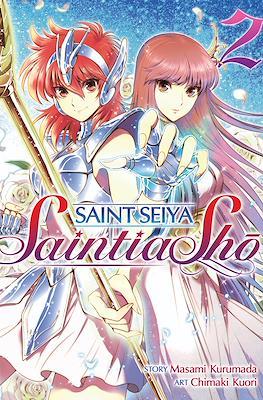Saint Seiya: Saintia Shō (Softcover) #2