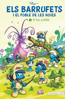 Els Barrufets i el poble de les noies (Cartoné, 48 pàgines) #1