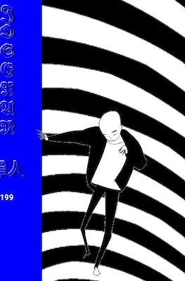 Joselito. Primera Temporada (Digital) #8