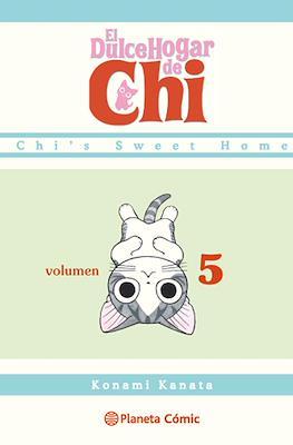 El Dulce Hogar de Chi (Rústica) #5