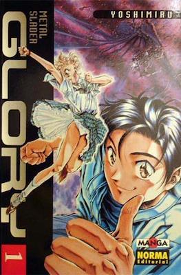 Colección Manga Gran Volumen #18