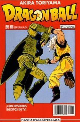 Dragon Ball - Serie Roja (Tapa blanda.) #177