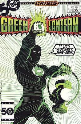 Green Lantern Vol. 1 (1960-1988) (Comic Book) #195