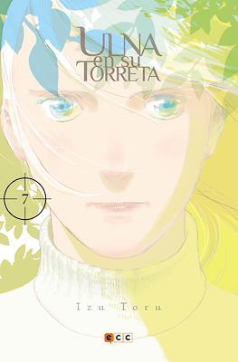 Ulna en su torreta (Rústica 192 pp) #7