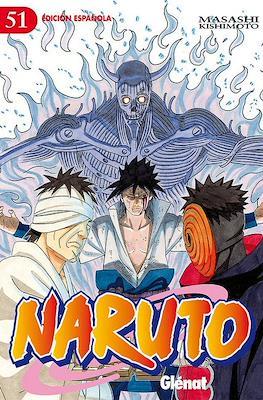 Naruto (Rústica con sobrecubierta) #51