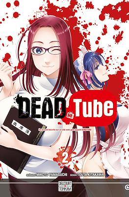 Dead Tube #2