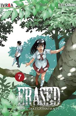 Erased (Rústica) #7