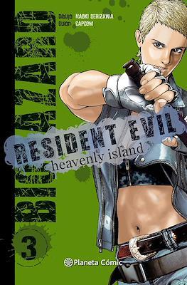 Resident Evil: Heavenly Island (Rústica con sobrecubierta) #3