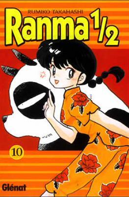 Ranma 1/2 (Rústica con sobrecubierta) #10