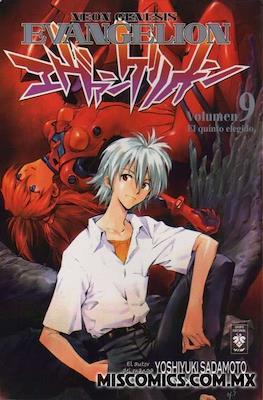 Neon Genesis Evangelion (Rústica) #9