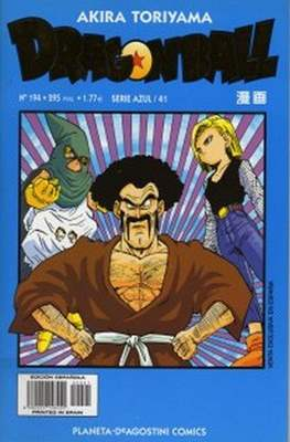 Dragon Ball - Serie Azul (Grapa) #194