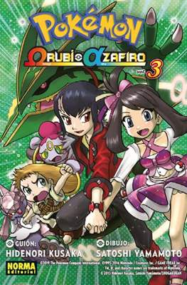 Pókemon Omega Rubí Alfa Zafiro #3