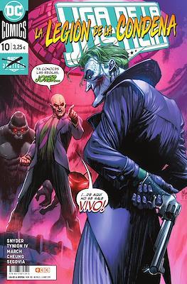 Liga de la Justicia. Nuevo Universo DC / Renacimiento (Grapa) #88/10