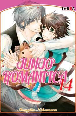 Junjo Romantica (Rústica) #14