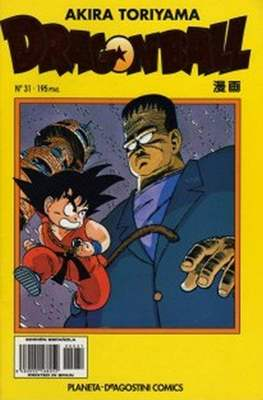 Dragon Ball (Grapa, amarillo) #31