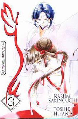 Miyu: Vampire Princess #3