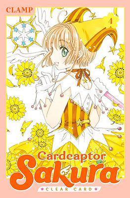 Cardcaptor Sakura: Clear Card (Softcover) #4