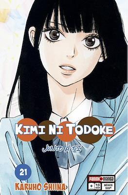 Kimi ni Todoke. Junto a Ti (Rústica) #21