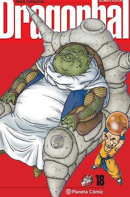 Dragon Ball Ultimate Edition (2021) #18