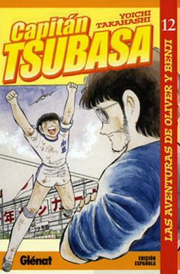 Capitán Tsubasa. Las aventuras de Oliver y Benji (Rústica con sobrecubierta) #12