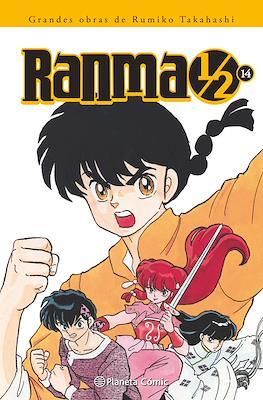 Ranma 1/2. Grandes Obras de Rumiko Takahashi (Rústica con sobrecubierta) #14