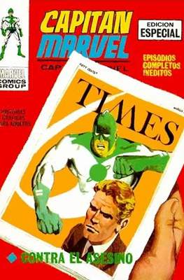 Capitán Marvel Vol. 1 (1969-1974) (Rústica) #5