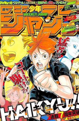 Weekly Shonen Jump 2019 #12