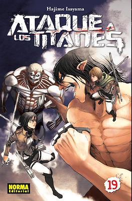 Ataque a los Titanes (Rústica con sobrecubierta) #19