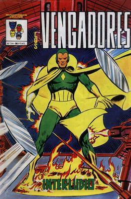 Los Vengadores Vol. 3 (Grapa 40-36 pp, 1981-1982) #1