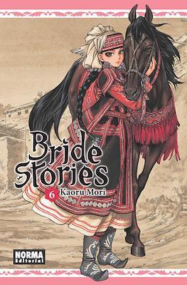 Bride Stories (Rústica con sobrecubierta) #6