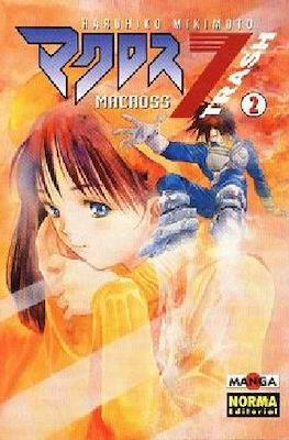 Colección Manga Gran Volumen #26